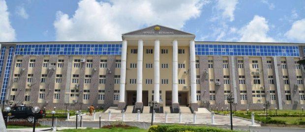Adeleke-University-620x270